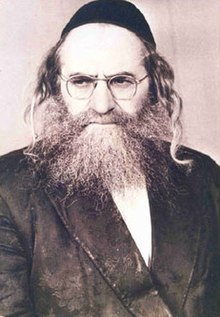 Суккот 5771 и 81-й Конгресс ФИДЕ (2010) 220px-Rabbi_Baruch_Ashlag