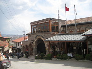 Çengelhan Rahmi M. Koç Museum - Image: Rahmi M. Koç Museum, Ankara