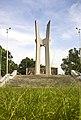 Rajshahi University Shahid Minar 04.jpg