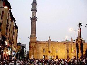 Português: Cairo, no mês do Ramadã