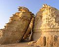 Ras al-Jinz rocks.jpg