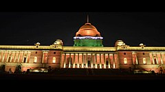 Rashtrapati Bhavan in Tricolor lightening.jpg