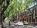 Renmin Street.JPG