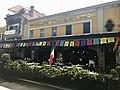 Restaurante Los Arcos, Cuernavaca, Morelos.jpg