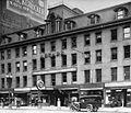 Reynolds Arcade facade 1932.jpg