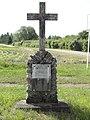 Rhodes (Moselle) croix de chemin.jpg
