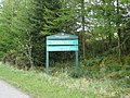 Road sign giving distance to the Kenick Burn car park. - geograph.org.uk - 1362590.jpg