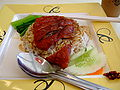 Roast duck and rice.JPG