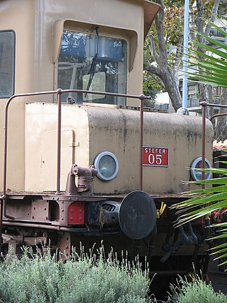 Porta San Paolo Railway Museum - Image: Roma Lido 05b