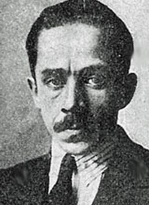 Peter Romanovsky - Image: Romanowsky (1923)