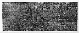Rongorongo text A - Image: Rongorongo A a Tahua center