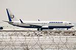 Rossiya, VQ-BNK, Boeing 737-8K5 (31326945061).jpg