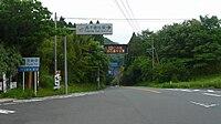 Route223 Miyakonojo 01.JPG