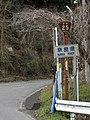 Route 25(Yamazoe, Nara)-02.jpg