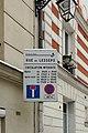 Rue de Lesseps (Paris), panneau.jpg