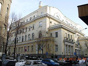 Russophilia - Image: Ruski centar za kulturu i nauku u Beogradu