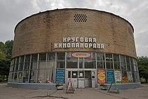 Russia-Moscow-VVC-KrugovayaKinopanorama.jpg
