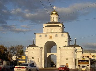 Gate tower - Image: Russia Vladimir Golden Gate 2