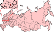 RussiaMoscow federal city 2005.png