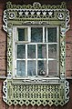 Russia - windows of the building - 013.jpg