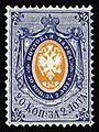 Russia 1858 20kop.jpg
