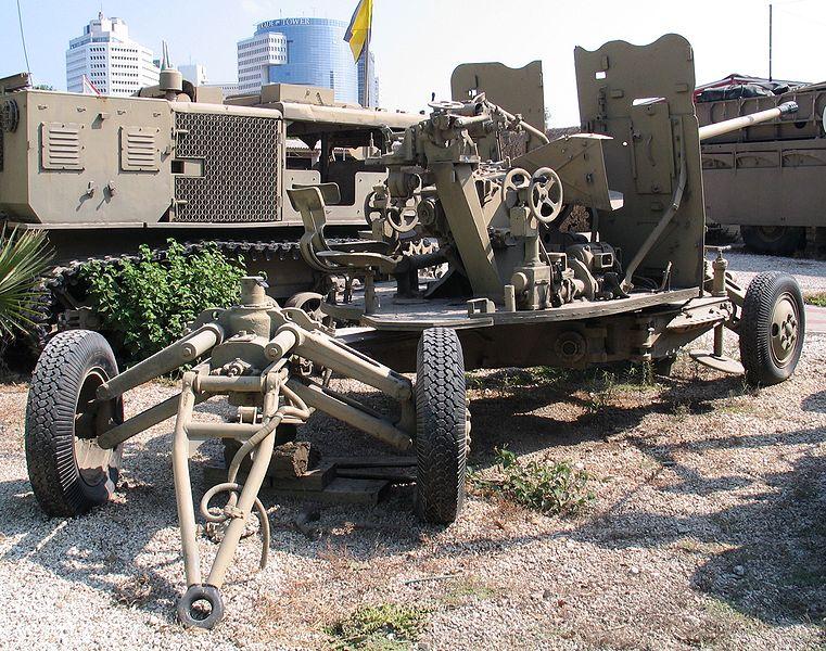 File:S-60-57mm-AA-gun-batey-haosef-2.jpg