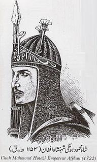 Mahmud Hotak ruler of the Hotaki dynasty from Afghanistan