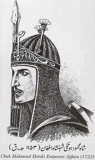 Hotak dynasty - Image: SHAH MAHMUD HOTAK