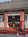 SL Negombo asv2020-01 img13 Post office.jpg
