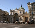 SPb Catholic ChurchStCatherine.JPG
