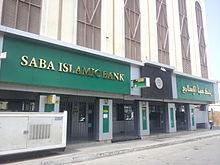 Исламский банк в казани амаль - f03