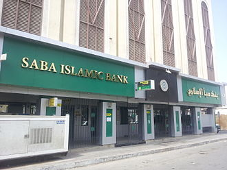 Islamic banking and finance - A Saba Islamic Bank branch in Djibouti City