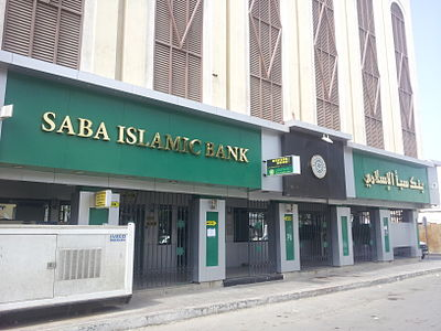 A Saba Islamic Bank branch in Djibouti City Sabaibdjib.jpg