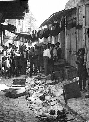 1929 Safed riots - Safed market after Arab rioting, 1929