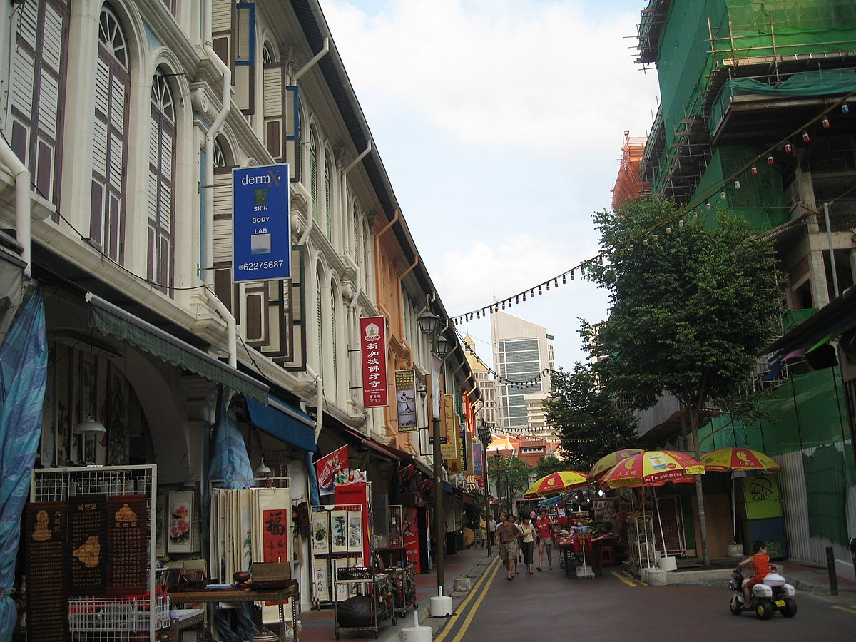 Sago Street Wikipedia