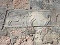 Saint Grigor of Brnakot (gravestone) 45.jpg