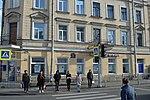 Saint Petersburg Post Office 192007 - 2.jpeg