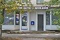 Saint Petersburg Post Office 194064 - 1.jpeg