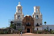 Saint Xavier Church Tucson AZ