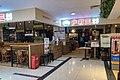 Saizeriya at Huayu Fashion Shopping Center (20201209181015).jpg