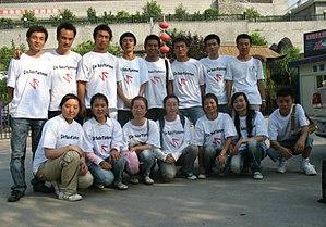 Salar people - Image: Salar Turkmens Xian