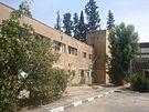 Samakh Police station (5).jpg