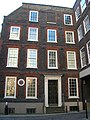 Samuel Johnson's House, Gough Square EC4 - geograph.org.uk - 1272450.jpg