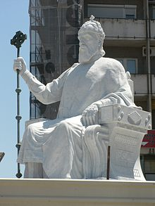 Samuil 1. Monuments in Skopje.JPG