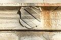 Sankt Veit Wayer Strasse 19 Schloss Weyer Supraporte Wappenrelief Liechtenstein 14122016 4650.jpg