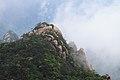 Sanqing Shan 2013.06.15 12-32-15.jpg