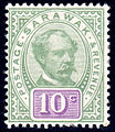 Sarawak 1893 Sc15.jpg