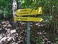Schild bei Stams 01082017.jpg