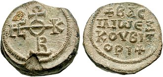 Excubitors - Lead seal of the Excubitor Basil (7th century)