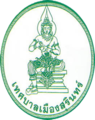 Seal of Surin.png